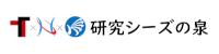 研究シーズの泉(技科大・高専)